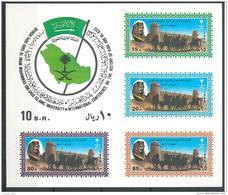 TS29 Saudi Arabia 1985 Mi. Block 20 S/S Souvenir Sheet -  INTERNATIONAL CONFERENCE ON KING ABD AL AZIZ HISTORY - Saudi Arabia