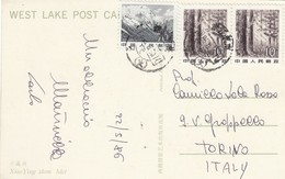 11269-CARTOLINA ILLUSTRATA CINA SPEDITA A TORINO - 1949 - ... Repubblica Popolare