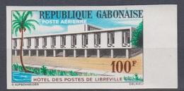 Gabon 1963  PA12  Hotel Des Postes Libreville  Imperf ND MNH - Gabon