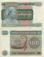 BURMA   100 Kyats  P61   Circulated  AU/UNC - Myanmar