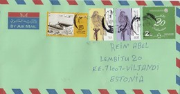 GOOD UAE Postal Cover To ESTONIA 2017 - Good Stamped: Qasr Al Hosn ; Strategic Studies ; Birds - Verenigde Arabische Emiraten