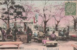 Timbre De Chine Sur Carte Postale Du Japon - Covers & Documents