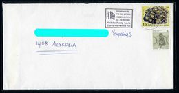 Cyprus 1999 Circulated Cover - Minerals Pyrite - Minerals