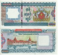 MYANMAR   10'000 Kyats    P82    (2012)   UNC - Myanmar