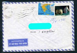 Greece 1981 Circulated Cover - Minerals Maps - Minerals