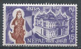 Nepal 1968. Scott #211 (MNH) Goddess Sita And Shrine - Népal