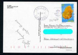 Spain 1996 Circulated Postcard - Minerals Crystals - Minerals