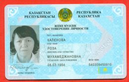 Identity Card Of Kazakhstan - Old Paper