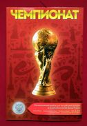 Russia 2017 World Cup 2018 Album For 6 X Coins 25 Rubels & Plastic Note 200 Rbl - Russie