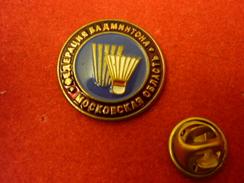 Moscow Region Badminton Federation -  Russian Pin Badge - Badminton