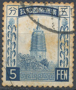 Stamp Manchuria 1932-34? Used - 1932-45 Mantsjoerije (Mantsjoekwo)