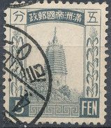 Stamp Manchuria 1932-34? Used - 1932-45 Mandchourie (Mandchoukouo)
