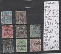 TIMBRES EN LOT DE DEDEAGH VATHY  COLONIE FRANCAISE Nr VOIR SUR PAPIER AVEC TIMBRES COTE 115.40€ - Dédéagh (1893-1914)