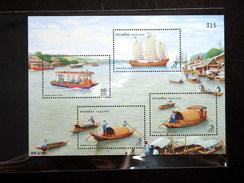 Thailand Stamp SS 2004 Boat - Thailand