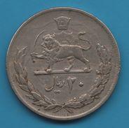 IRAN 20 Rials 1975 (SH1354) KM# 1181 Mohammad Reza Shah Pahlavi - Iran