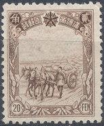 Stamp Manchuria 1936 Mint - 1932-45 Mandchourie (Mandchoukouo)
