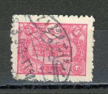 TURQUIE: DIVERS N° Yvert  163 Obli. - 1858-1921 Empire Ottoman