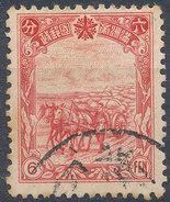 Stamp Manchuria 1936 Used - 1932-45 Manchuria (Manchukuo)