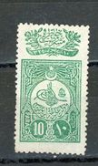 TURQUIE: DIVERS N° Yvert  135 Obli. - 1858-1921 Empire Ottoman