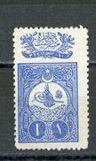 TURQUIE: DIVERS N° Yvert  137 Obli. - 1858-1921 Empire Ottoman