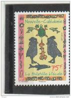 NOUVELLE CALEDONIE   ANNEE 2015  N° 1240  LA PHILATELIE A L'ECOLE ** LUXE - Nueva Caledonia