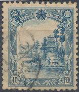 Stamp Manchuria 1936 Used - 1932-45 Mantsjoerije (Mantsjoekwo)
