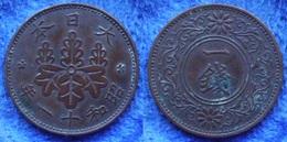 JAPAN - 1 Sen Year 11 (1936)  Y# 47 Hirohito (Showa) - Edelweiss Coins - Japan