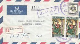 Iraq 1966 Baghdad Arab Music Conference Registered Censored Cover Sweden Registration Label - Irak