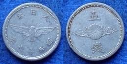 JAPAN - 5 Sen Year 16 (1941) Y# 60 Hirohito (Showa) - Edelweiss Coins - Japan