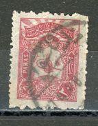 TURQUIE: DIVERS N° Yvert  108 Obli. - 1858-1921 Empire Ottoman