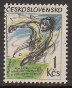 Czechoslovakia 1992 Junior European Table Tennis Championships MNH - Ongebruikt