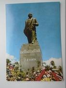 D155993  Mongolia  Lenin Statue - Mongolia