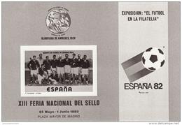 España HR 83 PRUEBA EN NEGRO - Copa Mundial