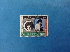 1975 GIORDANIA JORDAN FRANCOBOLLO USATO STAMP USED - Giordania