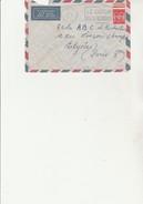 """LETTRE AVION AFFRANCHIE FRANCHISE MILITAIRE N°12 -OBLIT FLAMME """"LE COTON RICHESSE DE L'OUBANGUI-CAD BOUAR -OUBANGUI 1957 - Marcophilie (Lettres)"""