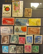 Spanien Mix Set Stamps Of Spain Espagne España Spagna Spanje Small Selection Of Fine Used 939 - 1961-70 Gebraucht