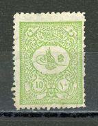TURQUIE: DIVERS N° Yvert  91 Obli. - 1858-1921 Empire Ottoman
