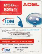 LEBANON - IDM Internet Prepaid Card $25.50(CN Under The Medium Barcode), No Exp.date, Used - Libanon