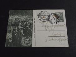 1212. Dopisna Karta Beograd-Leskovac  1957.  Smotra Jedinica NOB-a - 1945-1992 Socialistische Federale Republiek Joegoslavië
