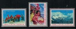 Chine // China // 1975 // No. Yvert & Tellier 1983-1985 - 1949 - ... République Populaire