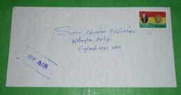 GHANA - Brief Letter Lettre 信 Lettera Carta письмо Brev 手紙 จดหมาย Cover Envelope (2 Foto)(35476) - Ghana (1957-...)