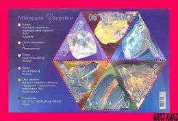 UKRAINE 2009 Minerals Souvenir Sheet Mi Bl.77(1062-1067) MHN - Minerals