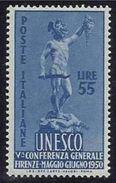 1950 Italia Italy Repubblica UNESCO 55 Lire Azzurro MNH** U.N.E.S.C.O. - UNESCO