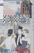 Télécarte Ancienne Japon / NTT 230-037 - Peinture Femme Danse Eventail - Japan Front Bar Phonecard - Balken Telefonkarte - Japon