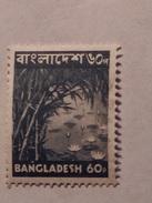 BANGLADESH  1973  Lot # 3  BAMBOO & WATER LILIES - Bangladesh