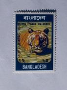 BANGLADESH  1974  Lot # 5  TIGER - Bangladesh