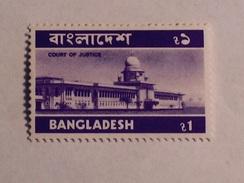 BANGLADESH  1974-75  Lot # 7 - Bangladesh