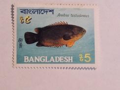 BANGLADESH  1983  Lot # 16   FISH - Bangladesh