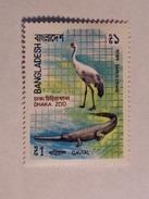 BANGLADESH  1984  Lot # 17  BIRD, CRANE - Bangladesh