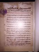 Diwan Lughat Al Turk Mahmud Kashgari Turkish Language Dictionary Turcology  Kitabu Divani Lugati't Turk - Livres, BD, Revues